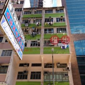 428-430 Shanghai Street|上海街428-430號