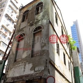 威靈頓街120號,中環, 香港島