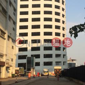 China merchants logistics centre|招商局物流中心