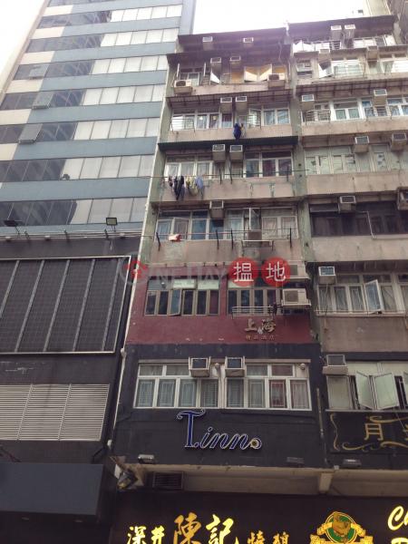 427 Reclamation Street (427 Reclamation Street) Mong Kok|搵地(OneDay)(3)