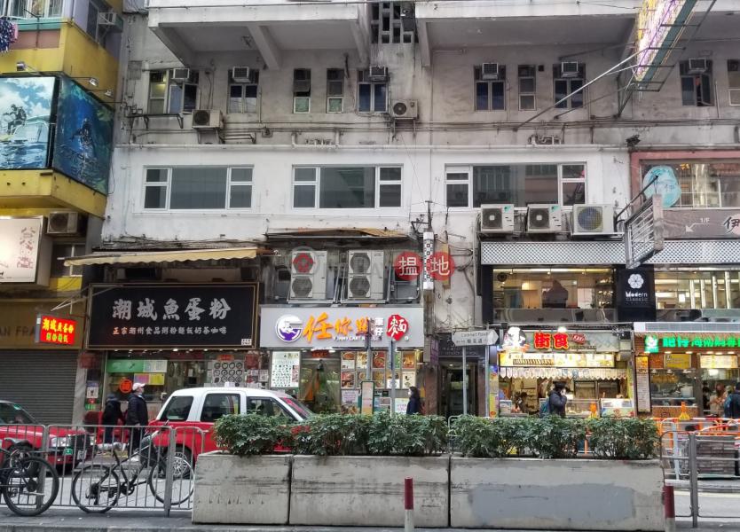 電話: 98755238|灣仔區香江大廈(Hong Kong Building)出售樓盤 (KEVIN-2124986780)