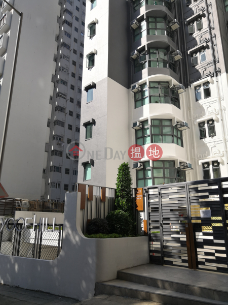 Property Search Hong Kong | OneDay | Residential | Rental Listings | 2 beds furnished apartment (near HKU MTR)