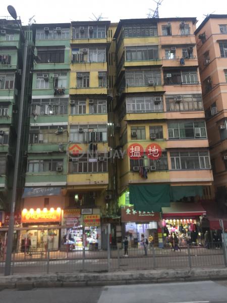 土瓜灣道9號 (9 To Kwa Wan Road) 土瓜灣|搵地(OneDay)(2)