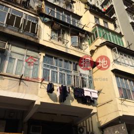 308 Tung Chau Street,Sham Shui Po, Kowloon