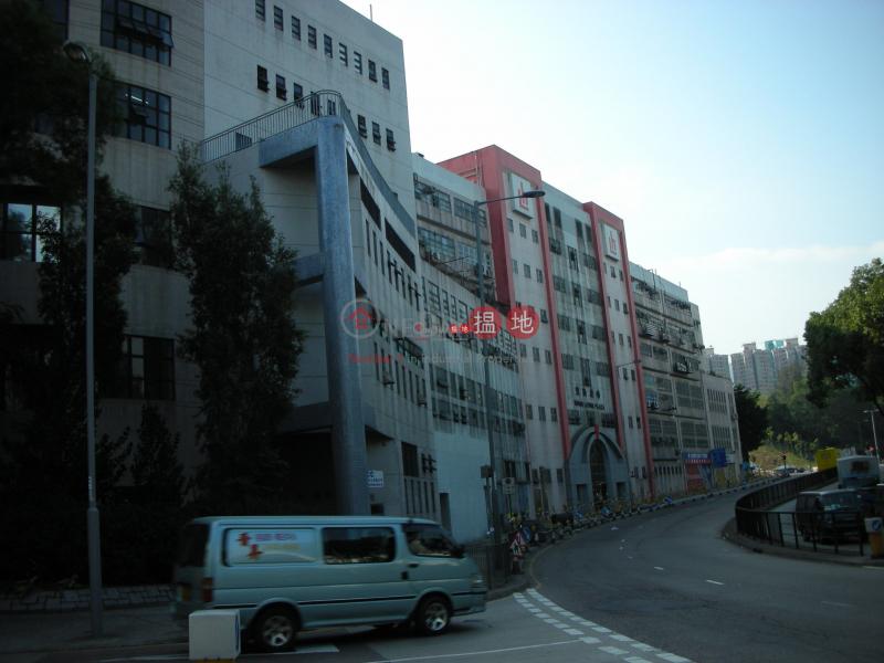 香港搵樓|租樓|二手盤|買樓| 搵地 | 工業大廈出售樓盤豐隆廣場