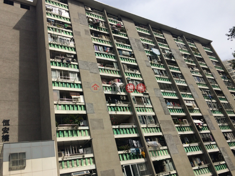 和樂邨恆安樓 (Hang On House, Wo Lok Estate) 茶寮坳 搵地(OneDay)(3)