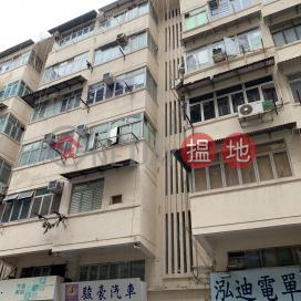 29 Hung Fook Street,To Kwa Wan, Kowloon