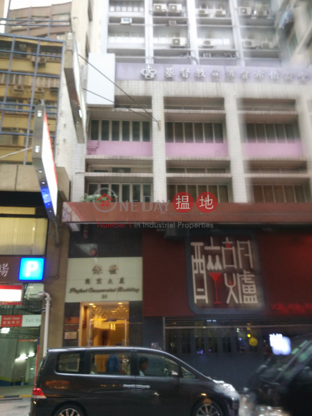 Perfect Commercial Building (TST) (Perfect Commercial Building (TST)) Tsim Sha Tsui|搵地(OneDay)(2)