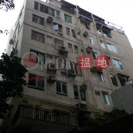富怡閣,灣仔, 香港島