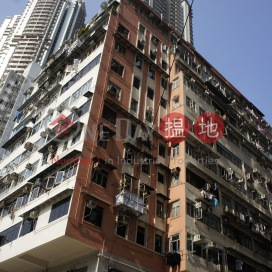 Sai Wan New Apartments,Kennedy Town, Hong Kong Island