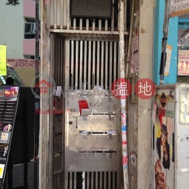 206-208 Sai Yeung Choi Street South,Mong Kok, Kowloon