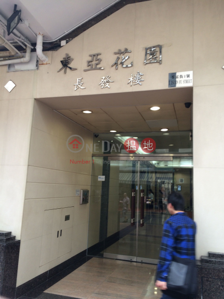 東亞花園 長發樓 (Cheung Fat House East Asia Gardens) 荃灣東|搵地(OneDay)(2)