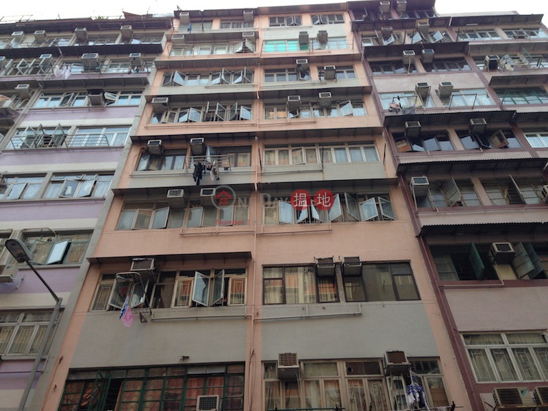 161-163 Tung Choi Street (161-163 Tung Choi Street ) Prince Edward|搵地(OneDay)(2)