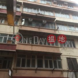 26 Whampoa Street,Hung Hom, Kowloon