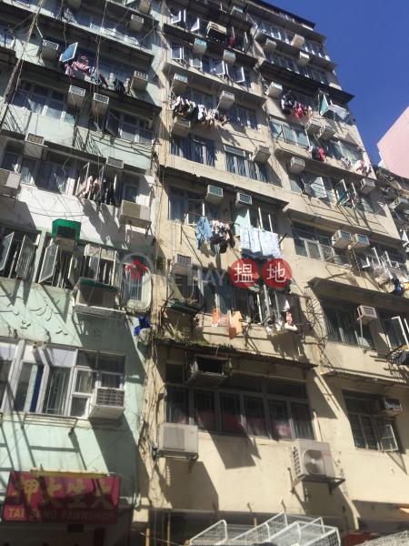 福榮街54號 (54 Fuk Wing Street) 深水埗 搵地(OneDay)(1)