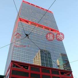 Shun Tak Center|Western DistrictShun Tak Centre(Shun Tak Centre)Sales Listings (overs-03398)_0