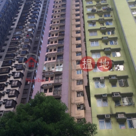 Hong Yue Court|康裕苑