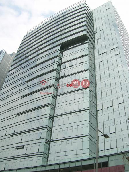 萬兆豐中心 觀塘區萬兆豐中心(MG Tower)出售樓盤 (daisy-00107)