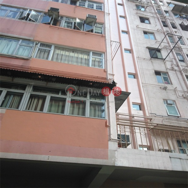 Main Pole House (Main Pole House) Wan Chai|搵地(OneDay)(4)