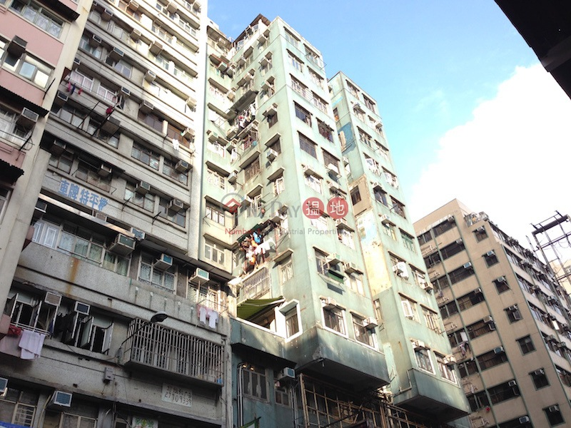 Kar Wong Building (Kar Wong Building) Mong Kok|搵地(OneDay)(3)