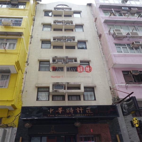82 Stone Nullah Lane (82 Stone Nullah Lane) Wan Chai|搵地(OneDay)(2)