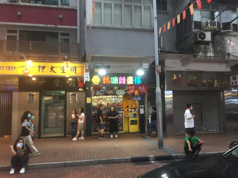219 Temple Street (219 Temple Street) Jordan|搵地(OneDay)(2)