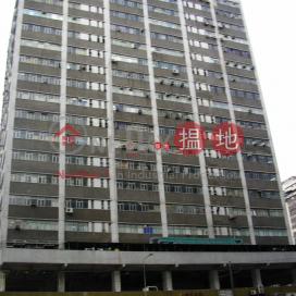 恆威工業中心 屯門廣建貿易中心(Kwong Kin Trade Centre)出租樓盤 (johnn-06019)_0