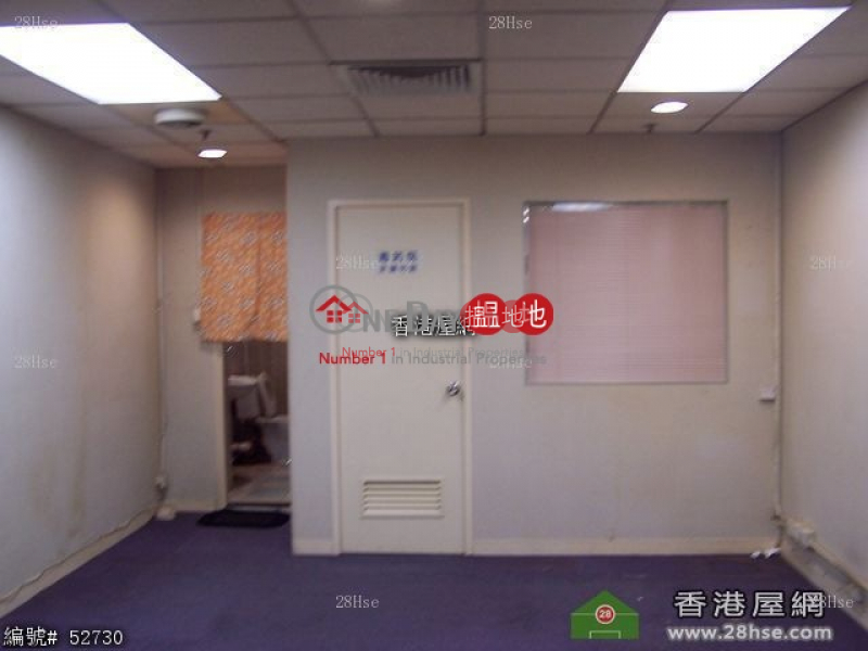 WING HING INDUSTRIAL BUILDING, Wing Hing Industrial Building 榮興工業大廈 Sales Listings | Tsuen Wan (kinke-00351)