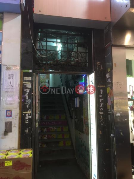 荃運樓 (Tsuen Wan Building (Mansion)) 荃灣東 搵地(OneDay)(5)