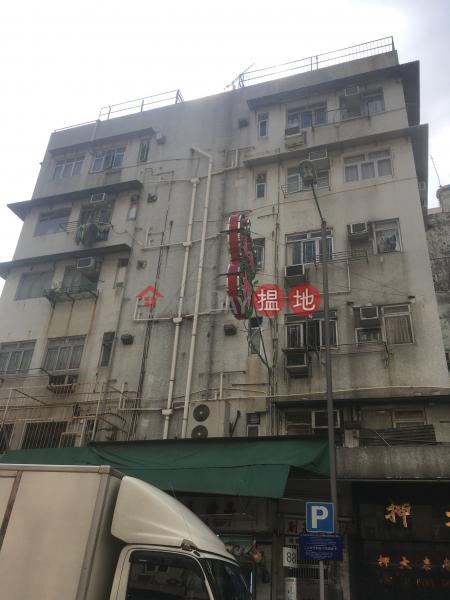 CHONG KEE HOUSE (CHONG KEE HOUSE) Kowloon City|搵地(OneDay)(2)