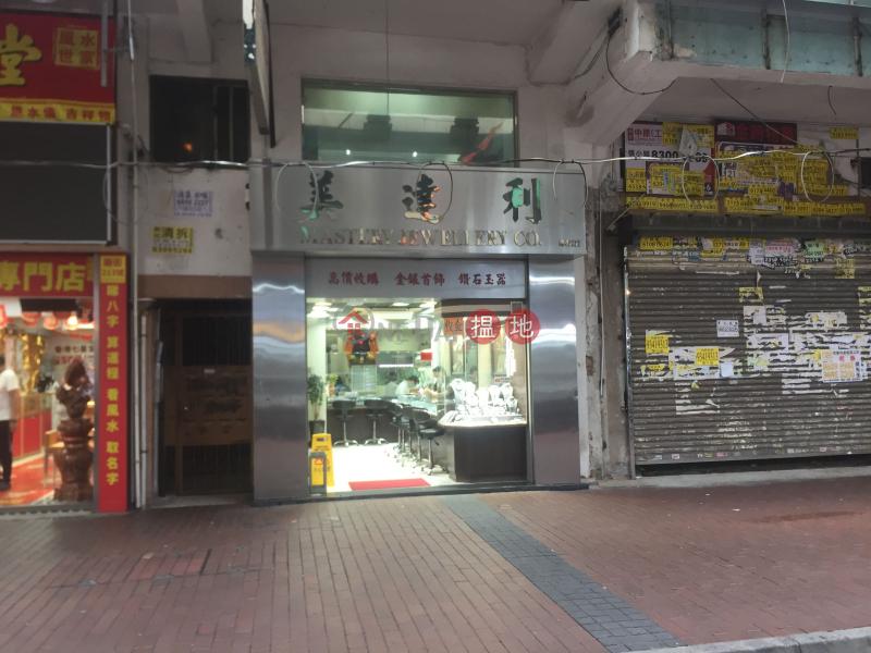 廟街211號 (211 Temple Street) 佐敦 搵地(OneDay)(2)