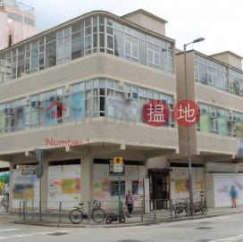157-163 Kwong Fuk Road|廣福道157-163號