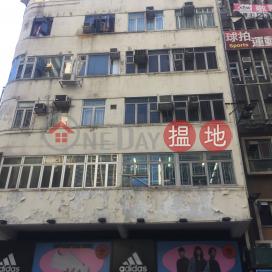 73 Fa Yuen Street|花園街73號