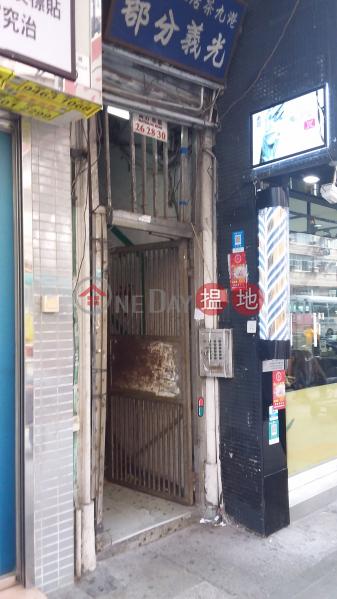 26-28 Waterloo Road (26-28 Waterloo Road) Yau Ma Tei|搵地(OneDay)(2)