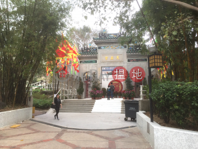 Tsuen Wan East