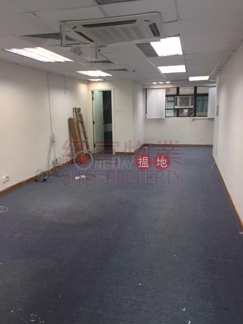 獨立單位,內廁|黃大仙區新時代工貿商業中心(New Trend Centre)出租樓盤 (29913)_0