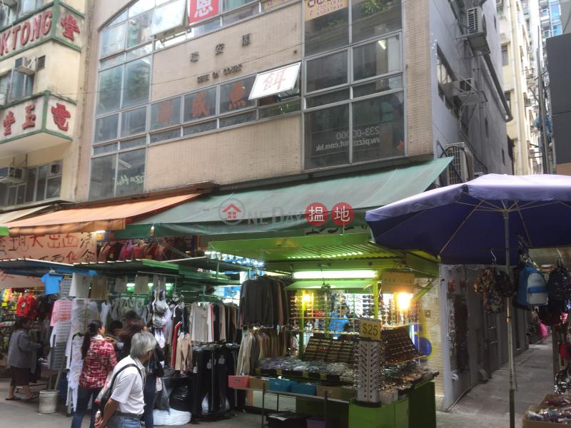 Shui On Court (Shui On Court) Wan Chai|搵地(OneDay)(2)