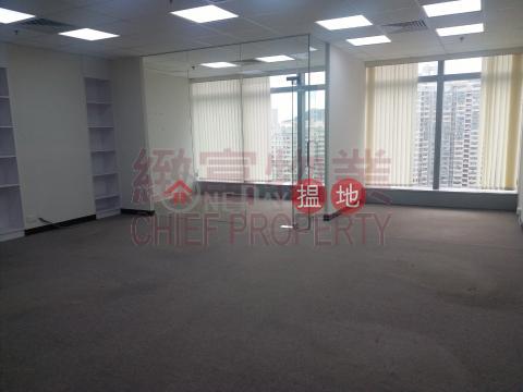 商業寫字樓,公園景觀|Wong Tai Sin DistrictWin Plaza(Win Plaza)Rental Listings (31197)_0