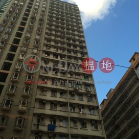 嘉富大廈 A座,堅尼地城, 香港島