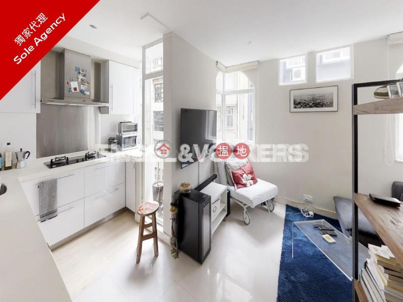 Bonito Casa | Please Select | Residential, Sales Listings | HK$ 7.6M