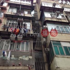 64-66 Reclamation Street,Yau Ma Tei, Kowloon