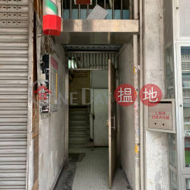 13A Sheung Heung Road,To Kwa Wan, Kowloon