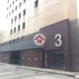 大洋中心 (Grand Marine Center) 南區漁豐街3號|- 搵地(OneDay)(3)