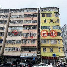 182 KOWLOON CITY ROAD,To Kwa Wan, Kowloon