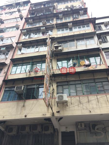 80 Apliu Street (80 Apliu Street) Sham Shui Po|搵地(OneDay)(1)