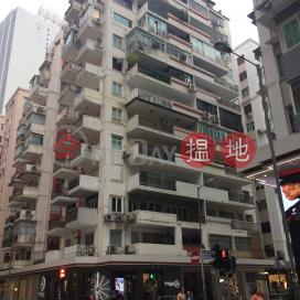 美登大廈,銅鑼灣, 香港島