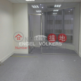 Studio Flat for Sale in Wong Chuk Hang