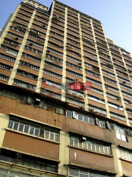 瑞榮工業大廈 葵青瑞榮工業大廈(Shui Wing Industrial Building)出售樓盤 (jessi-05102)