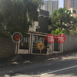 睦誠道11號,渣甸山, 香港島