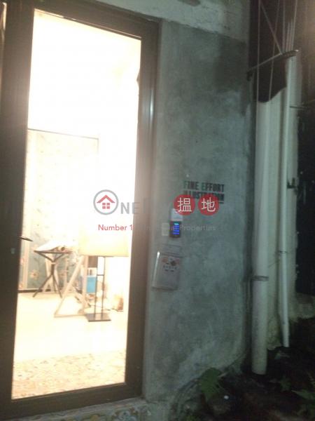 適安街14號 (14 Sik On Street) 灣仔|搵地(OneDay)(2)